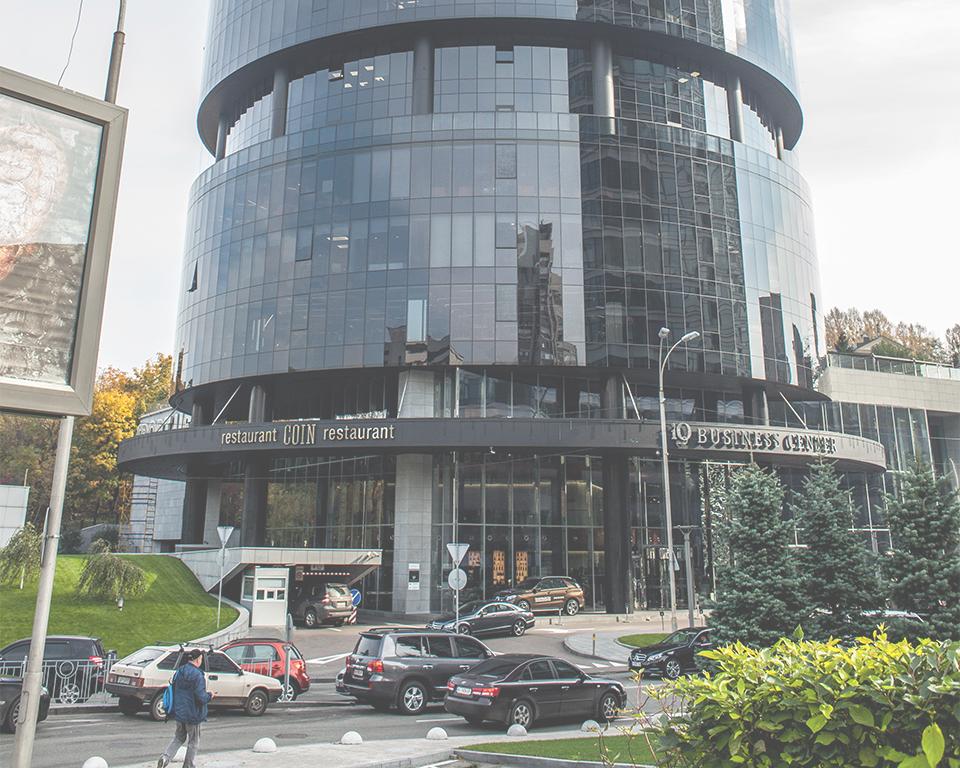 IQ Business Center, ул.Болсуновская 13-15