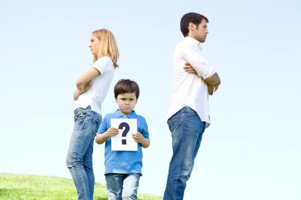 Отце, мать и сын