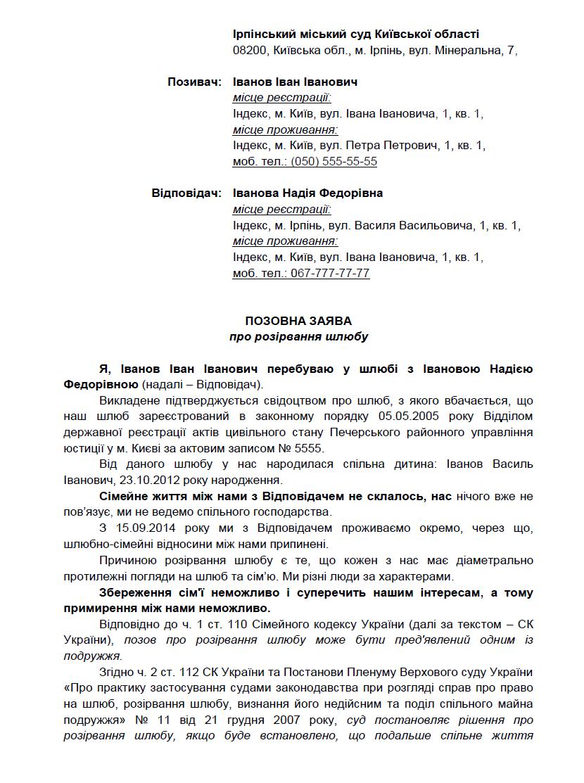 Порядок получения гражданства россии Тихомирова Н.В.